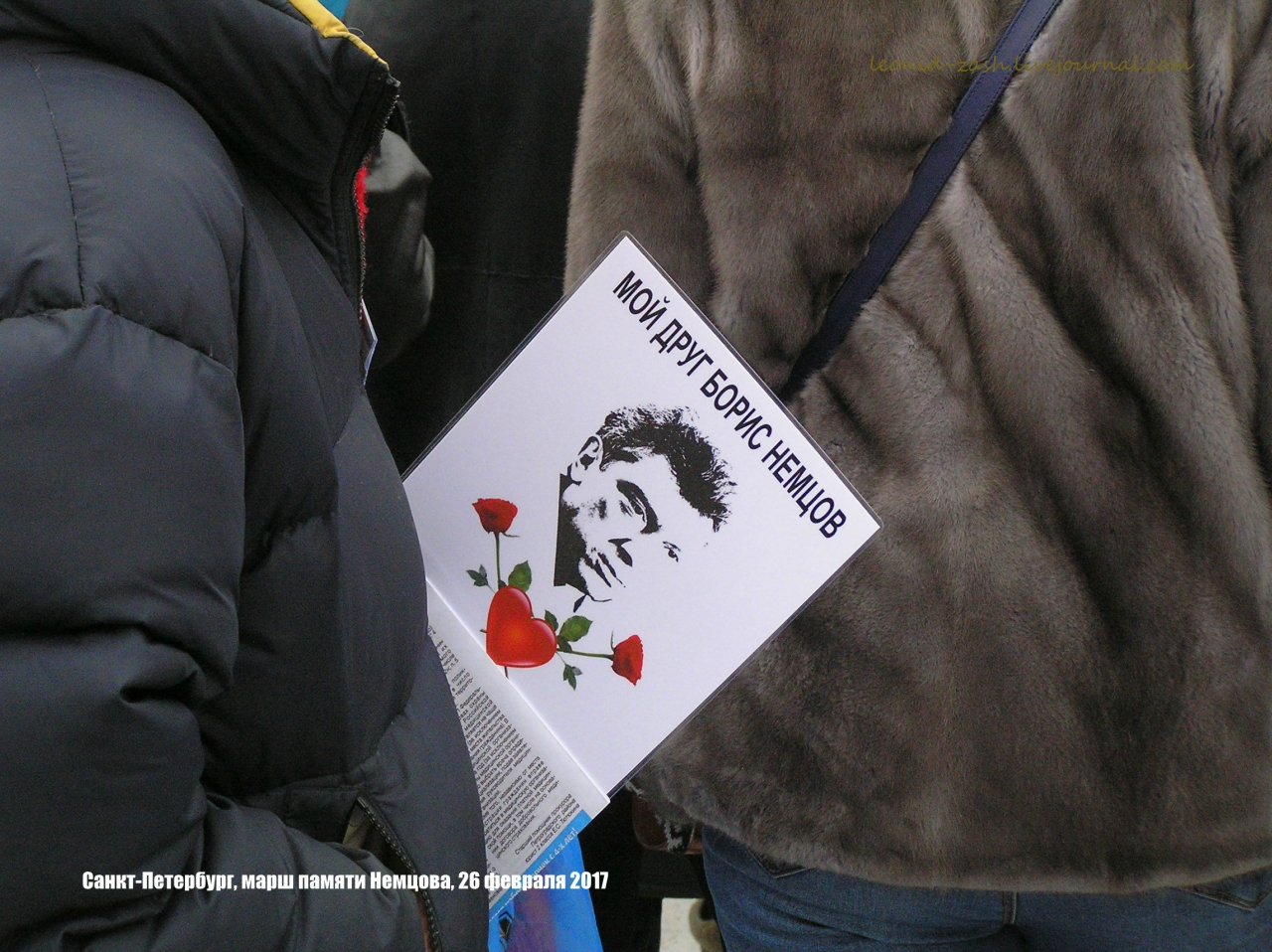 1 Немцов 53.JPG