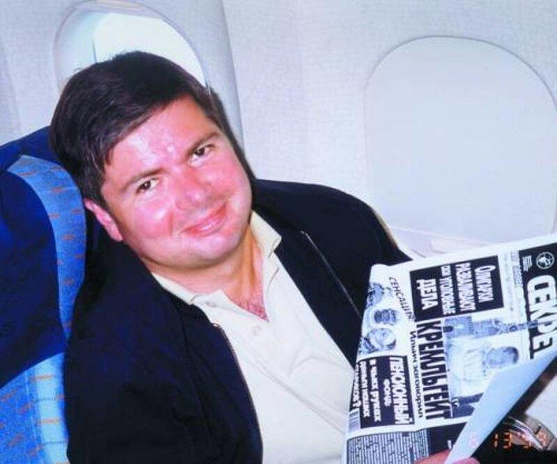 Удивительные авиакатастрофы россии с 2000 по 2010 год боровик уникальным блеском фактурой