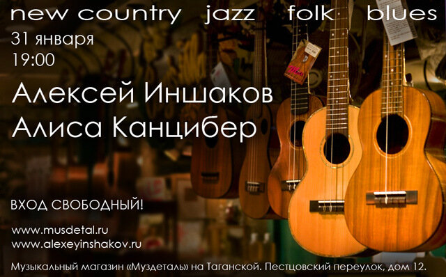 У нас концерт ) Приходите!