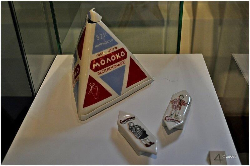 """Пакет молока"" 2007 год и ""Конфеты"" 2009 год"