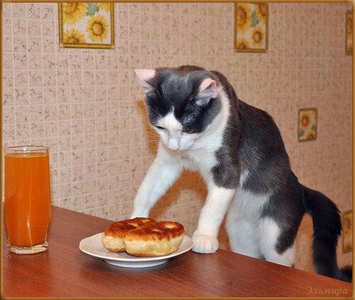 - А с чем пирожки? :-))