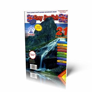 Журнал по изучению английского языка Easy English (выпуски 31-40)