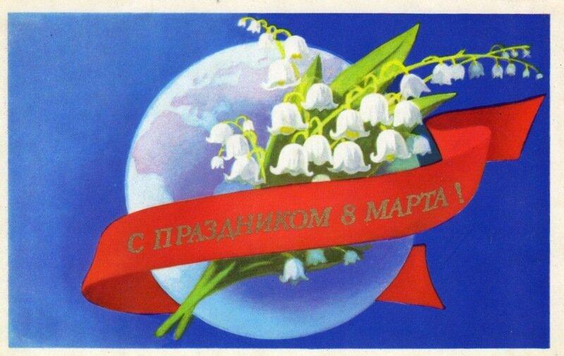 Кудрявцев П. 1976 год.