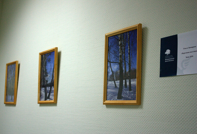 Моя первая Березовая выставка
