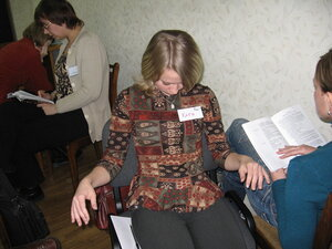на семинаре по эриксоновскому гипнозу