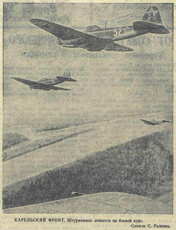 «Красная звезда», 10 сентября 1942 года, советская авиация, авиация войны, авиация Второй мировой войны, сталинские соколы