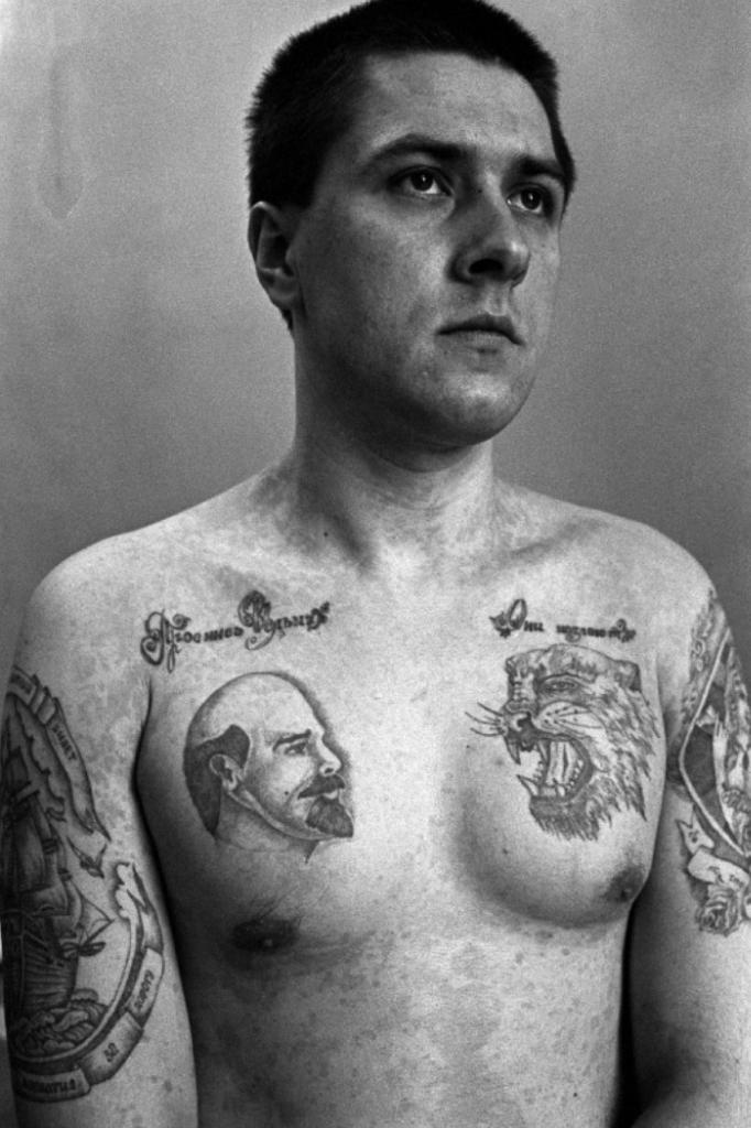 фото уголовных татуировок людмила