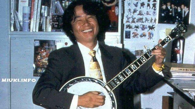 Сигэру Миямото - японский геймдизайнер
