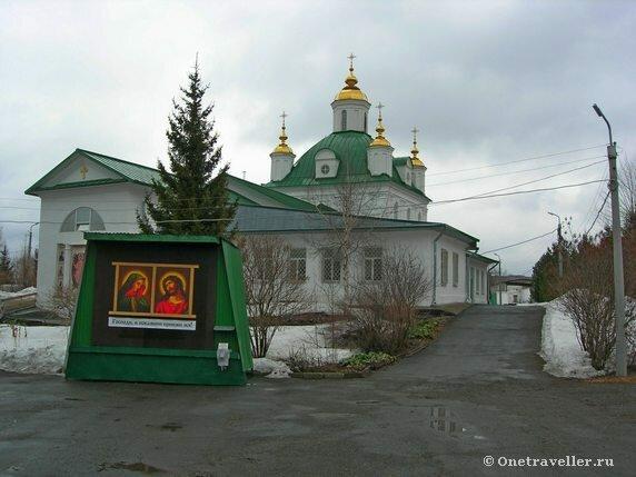 Пермь. Собор святых первоверховных апостолов Петра и Павла (1757 г.)