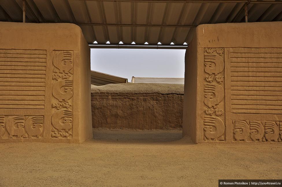 0 15e31d 3ce9a934 orig Трухильо – крупнейший город севера Перу