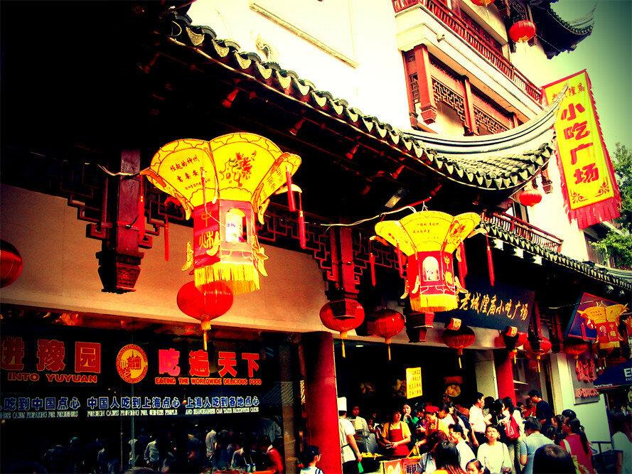 Старые улицы Шанхая.jpg