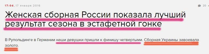 Россия может вернуться в ПАСЕ после выборов в Госдуму и отмены санкций, - глава делегации Пушков - Цензор.НЕТ 8286