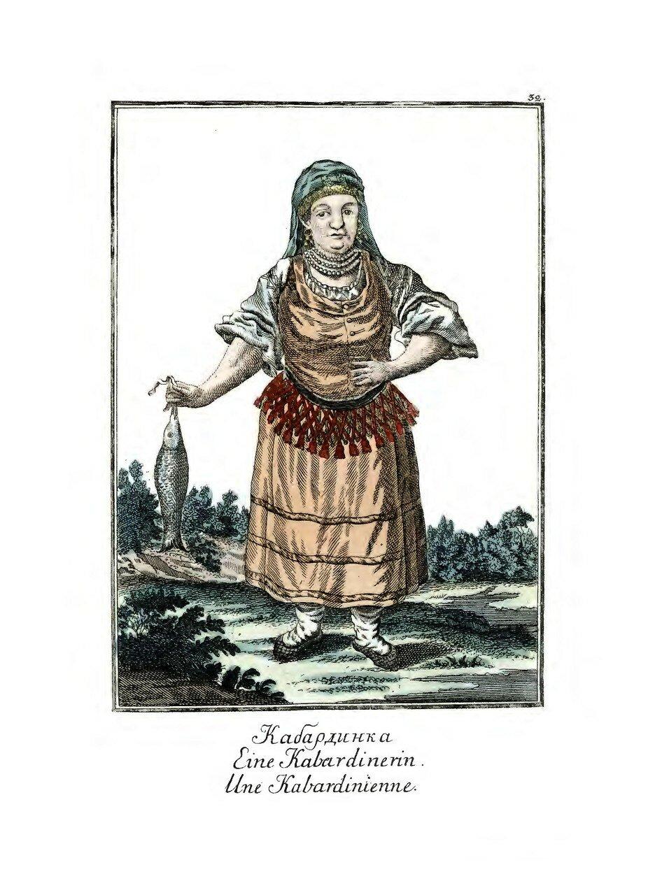 08. Кабардинка