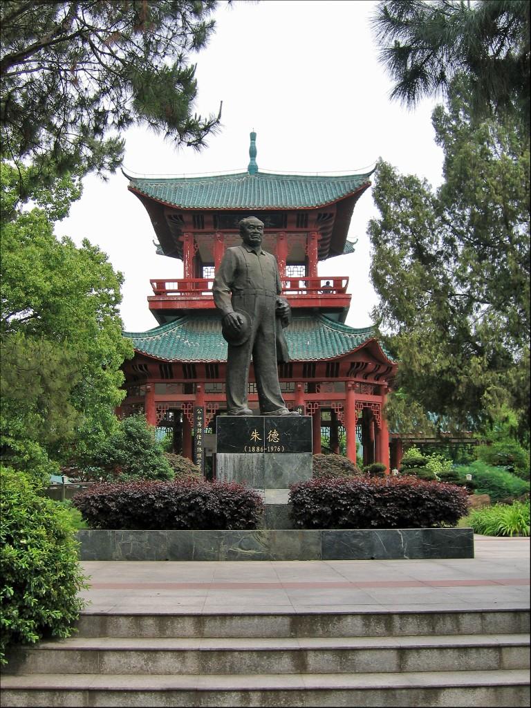 Беседка и памятник Чжу Дэ, Ухань