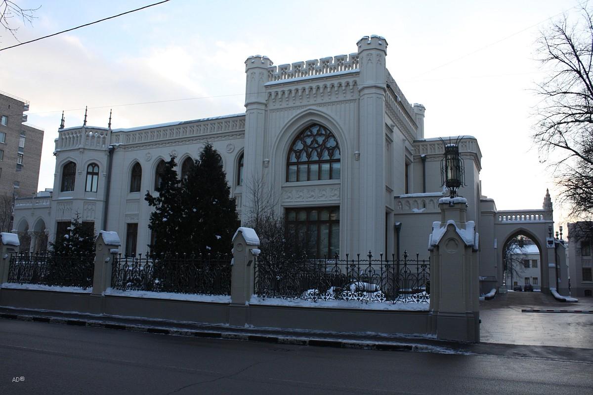 Бывший особняк З. Г. Морозовой на Спиридоновке