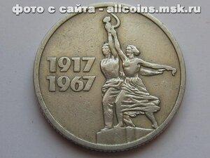 турецкая лира 1000000