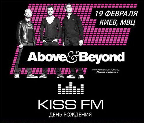 Above & Beyond, Ivan Ionov, Dima Krasnik - Live @ Kiss FM 7 Birthday, Kiev, Ukraine (19-02-2010)
