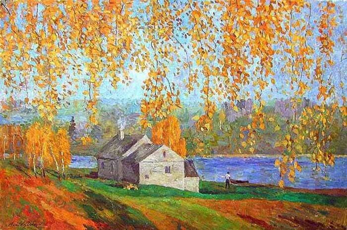 im autumn e