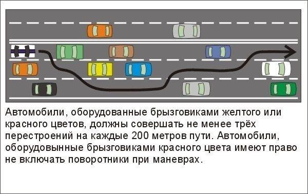 http://img-fotki.yandex.ru/get/3812/rus941.69/0_2cbe9_155dbb32_XL.jpg