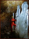 Прогулка по пещере