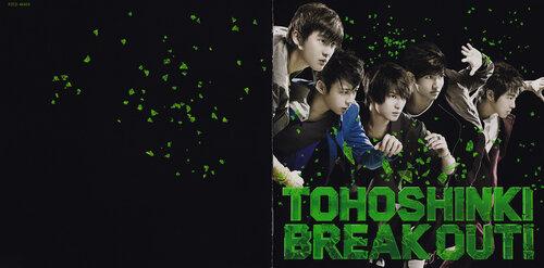 BREAK OUT [CD] 0_35dbf_88992a67_L