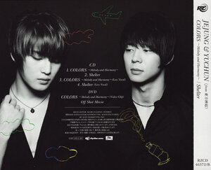 JEJUNG & YUCHUN- COLORS -Melody and Harmony- [CD-DVD] 0_36bac_5e7d5191_M