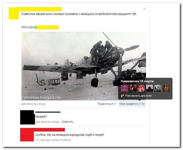 Смешные комментарии из социальных сетей 13.01.16