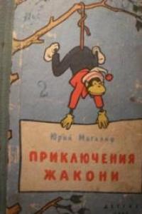 обложка_1958