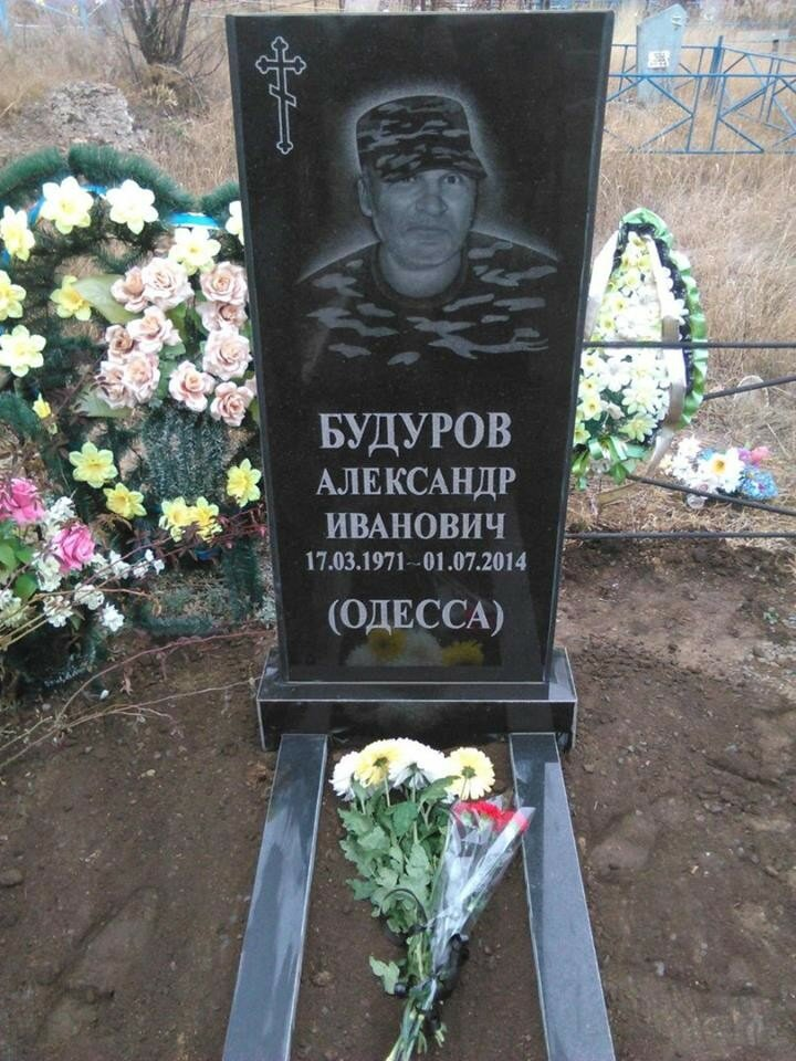 """""""Фантом"""" перекрыл канал контрабандных поставок товаров боевикам на Луганщине - Цензор.НЕТ 1061"""