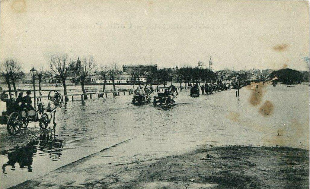 Наводнение 1908 года. Крымский вал