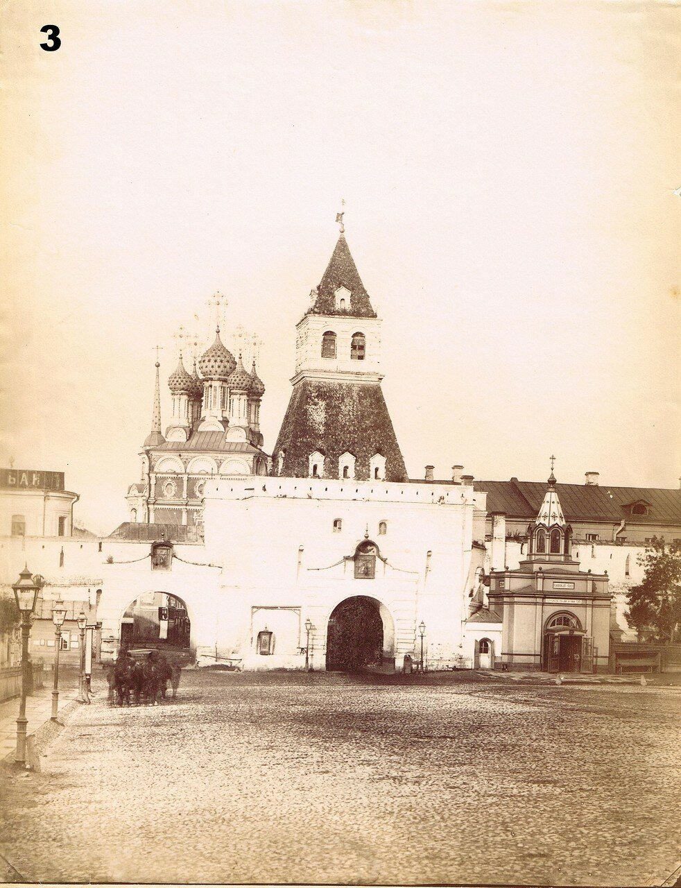 653. Ильинские ворота. 1870-1880