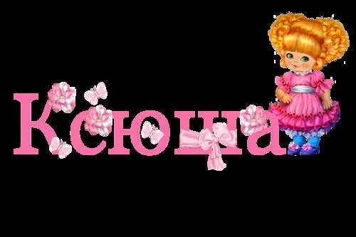 http://img-fotki.yandex.ru/get/3813/annaze63.92/0_3909b_28289e8e_L.png