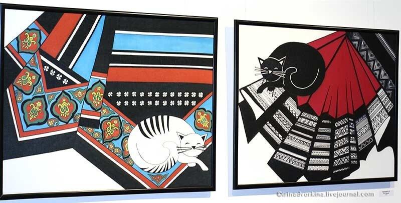 Лунева А. П. Кот белый. Кот черный.