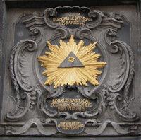 http://img-fotki.yandex.ru/get/3813/freemasonry13.0/0_2524a_a637bfba_L.jpg