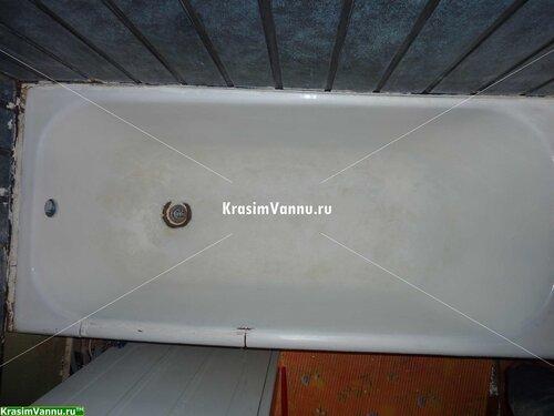 Эмалировка ванн г. Москва, 3й просп. Новогиреево - 10 - помыта