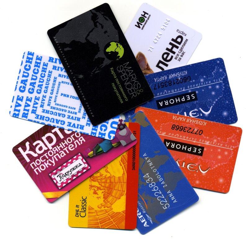 Цены visa Орел пластиковая карта сравнить classic