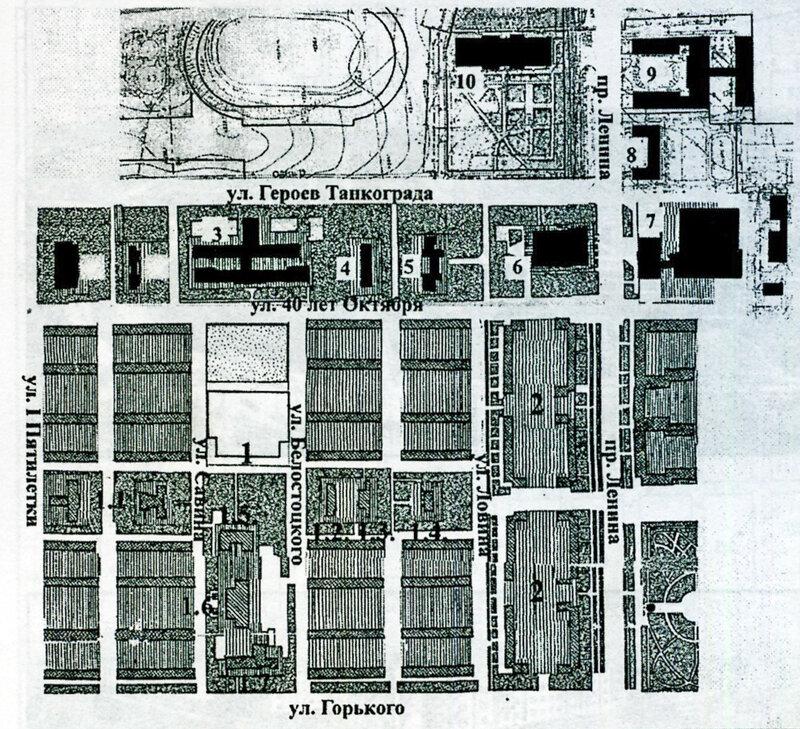 Клуб-столовая. 1930-егг.