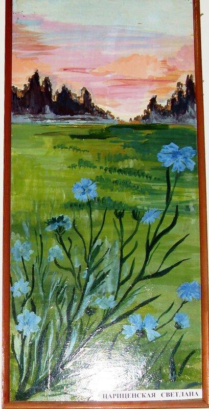 Картины юных ахтарских художников (7)