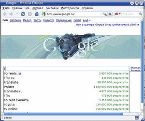 Достаточно ввести t и первое, что предложит Google, будет Torrents.ru