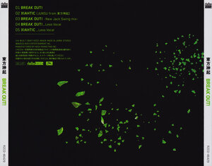 BREAK OUT [CD] 0_35dc5_39c7ceef_M