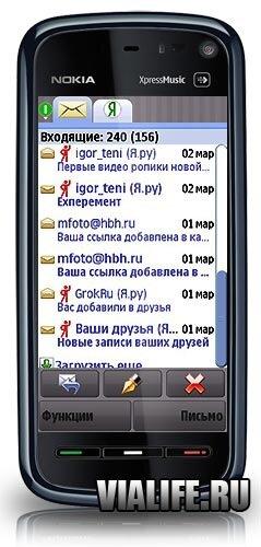 Программу фонарик нокиа 5530