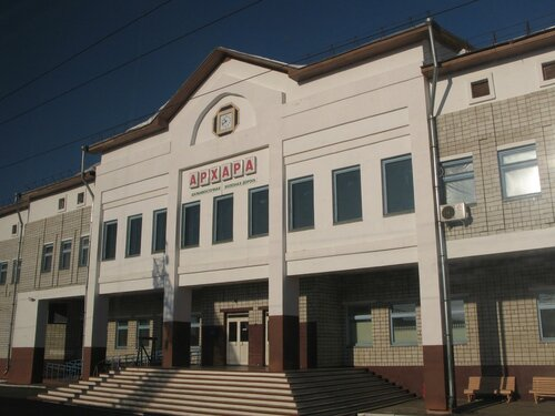 вокзал станции Архара
