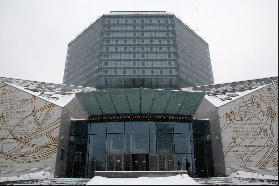 lang казино самых 7 необычных ru мира
