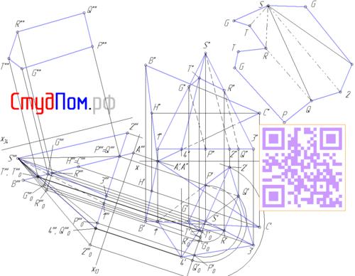 Построение пересечения пирамиды плоскостью треугольника, построение развёртки, метод поворота в начертательной геометрии