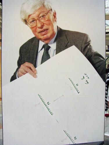 РичардЭрнст.JPG