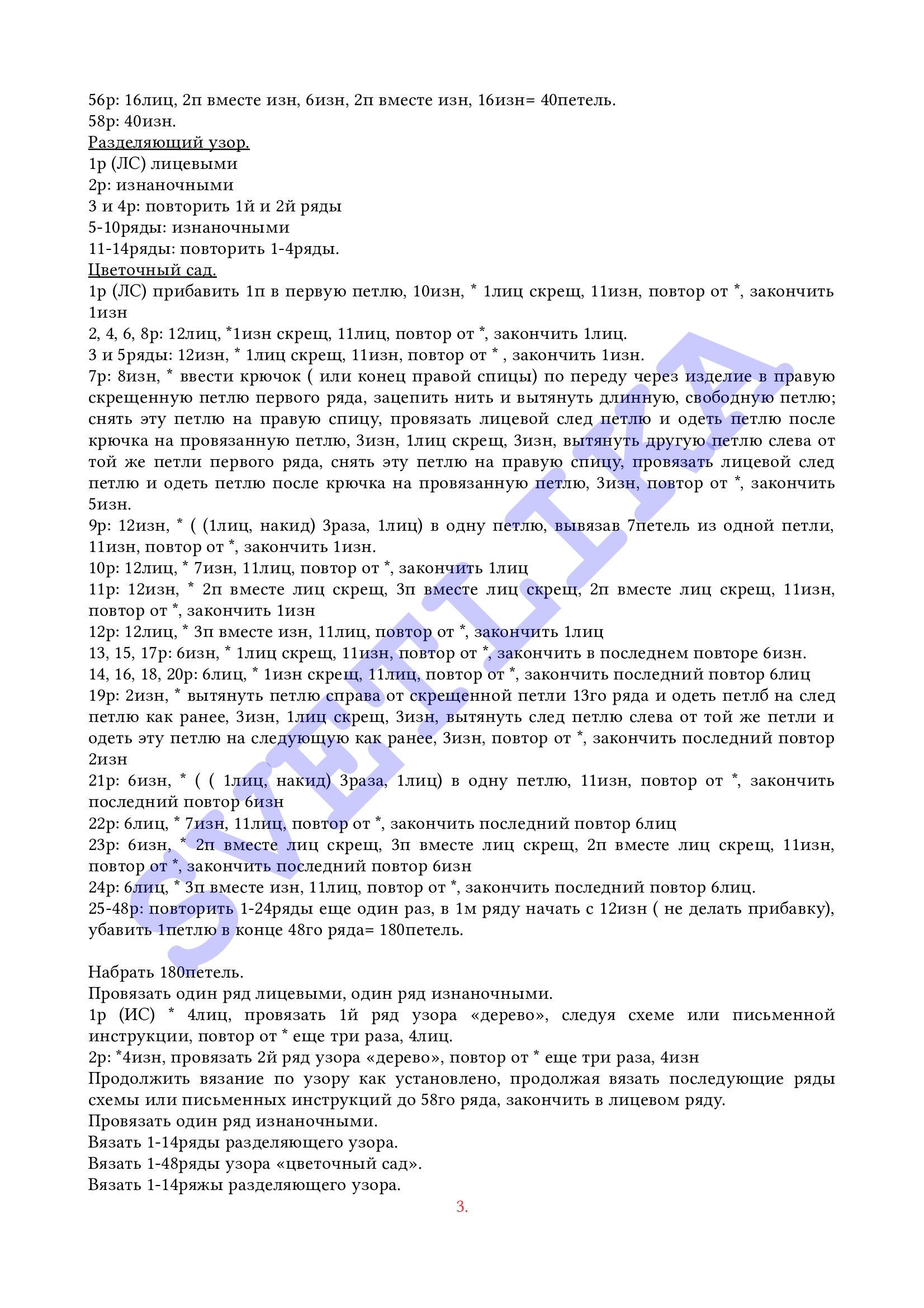 https://img-fotki.yandex.ru/get/3814/125862467.61/0_16e3b5_52efd03_orig