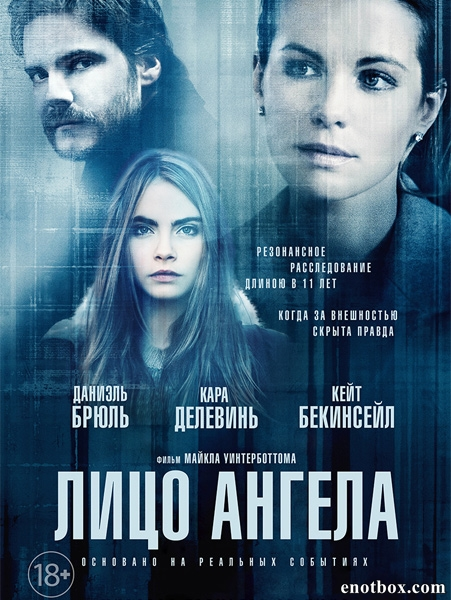 Лицо ангела / The Face of an Angel (2014/WEB-DL/WEB-DLRip)
