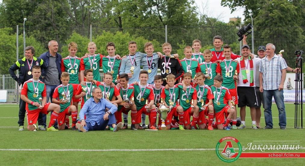 Команда Локомотив 2001 года рождения - чемпион Первенства России по футболу сезона 2014-2015.