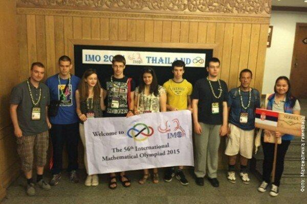 Сербия, Таиланд, олимпиада, школьники