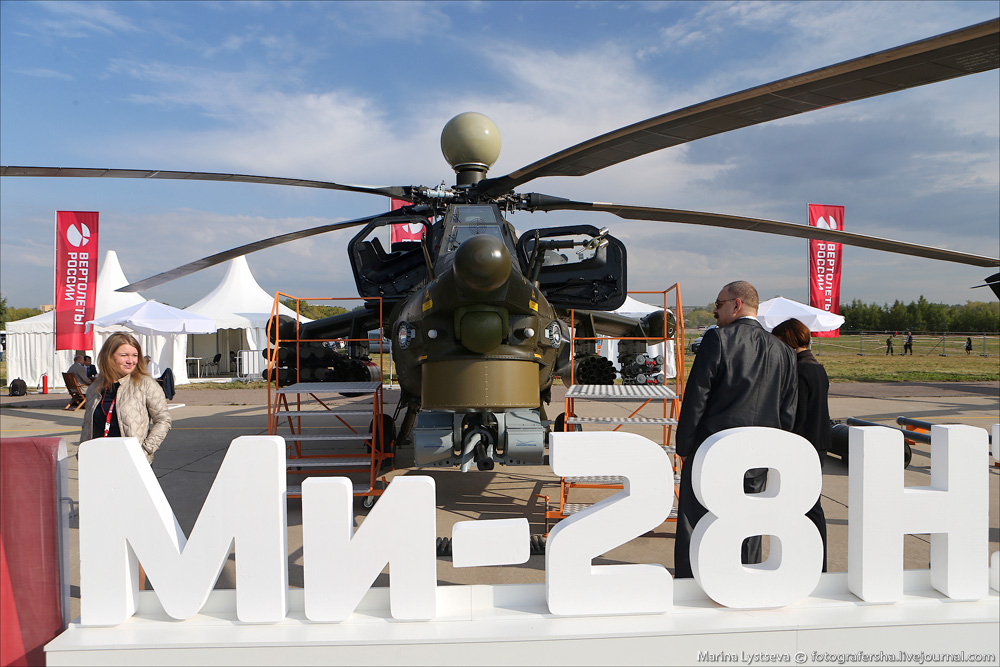 MAKS-2015 Air Show: Photos and Discussion - Page 3 0_ddd21_2cef881b_orig